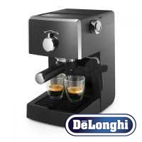 cafeteira automatica 2